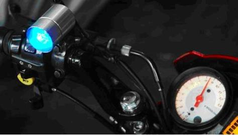 shifter-light-di-satria-fu