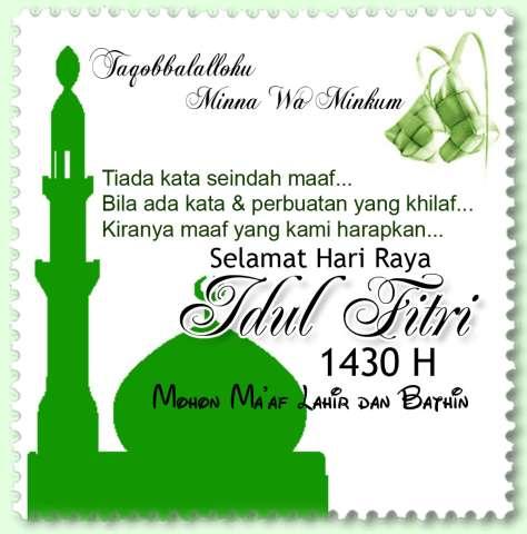 010_Idul_fitri-card